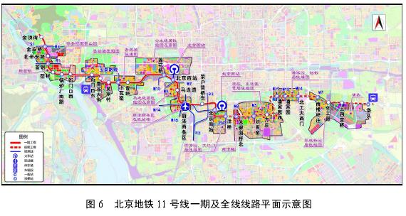 图 6 北京地铁 11 号线一期及全线线路平面示意图