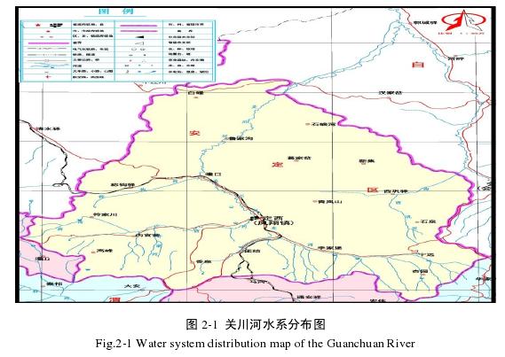 图 2-1关川河水系分布图