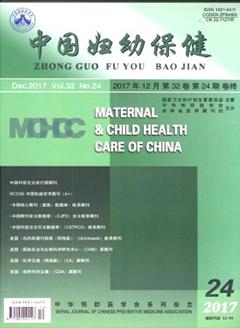 中國婦幼保健